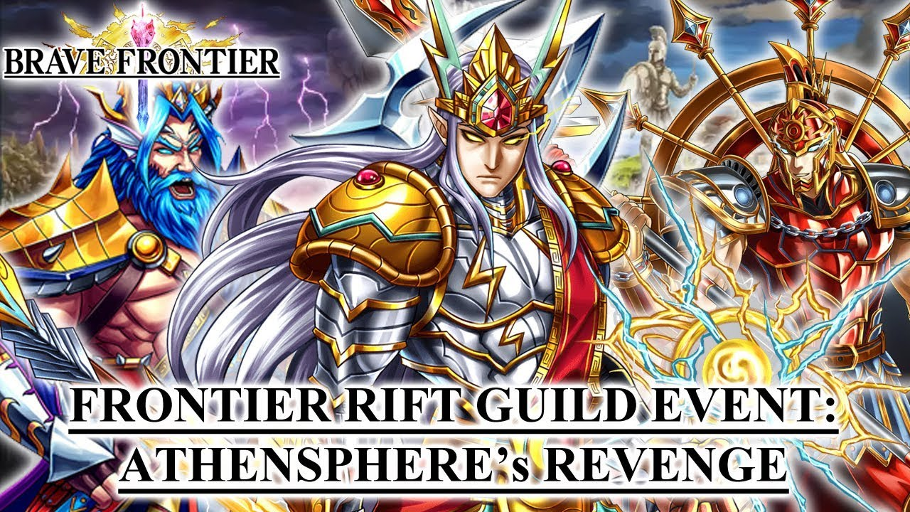 Athensphere's Revenge [EASY MODE] Clear - Frontier Rift Guild Event - Brave  Frontier by hanielstoners