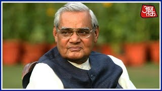 Atal Bihari Vajpayee To Be Discharged From AIIMS Today Or Tomorrow | Breaking News