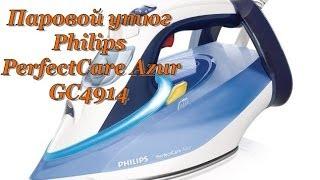 видео Утюги Philips