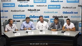 XXIII Международный турнир по боксу в Одессе (памяти Семёна Трестина)