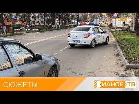 «На переходе» - происшествие на пешеходном переходе  улице Советской