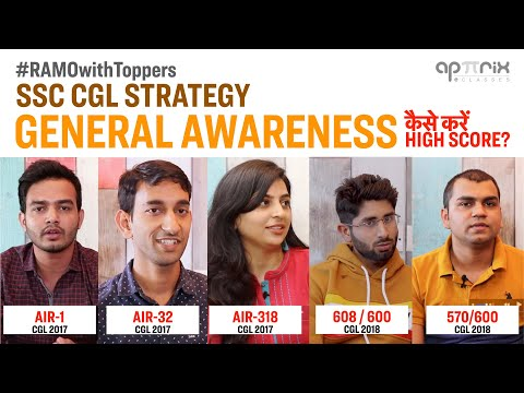 General Awareness Strategy (SSCCGL)
