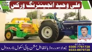 Ali Waheed Engineering Works Narowal, Pakistan: Straw Reaper
