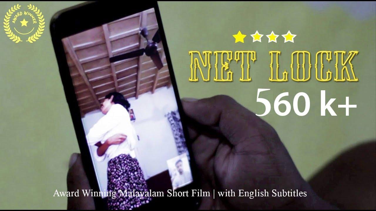Download Netlock   Award Winning Malayalam Short Film   with English Subtitles   Official   2018