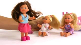 Мультфильм для девочек   Куклы для детей   играем в дочки матери   колыбельная