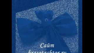 Фильм видео бант подвязка(Бант-подвязка из остатков ткани http://krasotashtor.ru Ищу рекламодателей для моих видео., 2012-08-13T05:59:08.000Z)