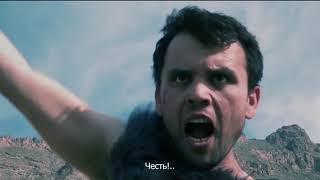 Русский трейлер анонса фильма Эдельвейс- гонка до самого пика.