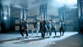 EXO-M - MAMA (Chinese/ENG Lyrics)