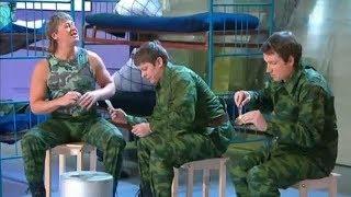 Солдаты — Шоу «Уральские пельмени» (11 Сюжетов) — Армейский юмор