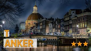 t Anker hotel review | Hotels in Nieuwe-Tonge | Netherlands Hotels