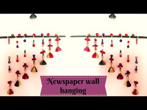Newspaper wall hanging | Newspaper wind chime | Homemade wall decoration ideas | DIY wall Decor