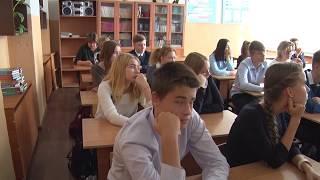 Защита подростков от влияния окружающей среды