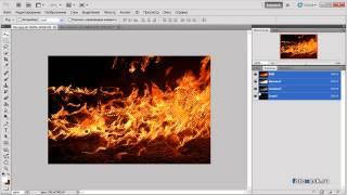 Уроки фотошоп   Огненный текст в Фотошопе CS5