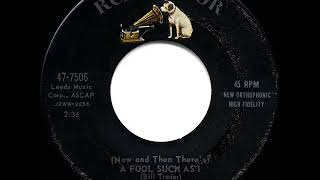 1959 HITS ARCHIVE: A Fool Such As I - Elvis Presley (a #1 record)