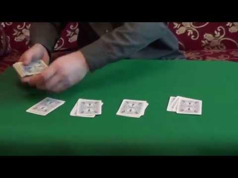 Карточные фокусы с картами