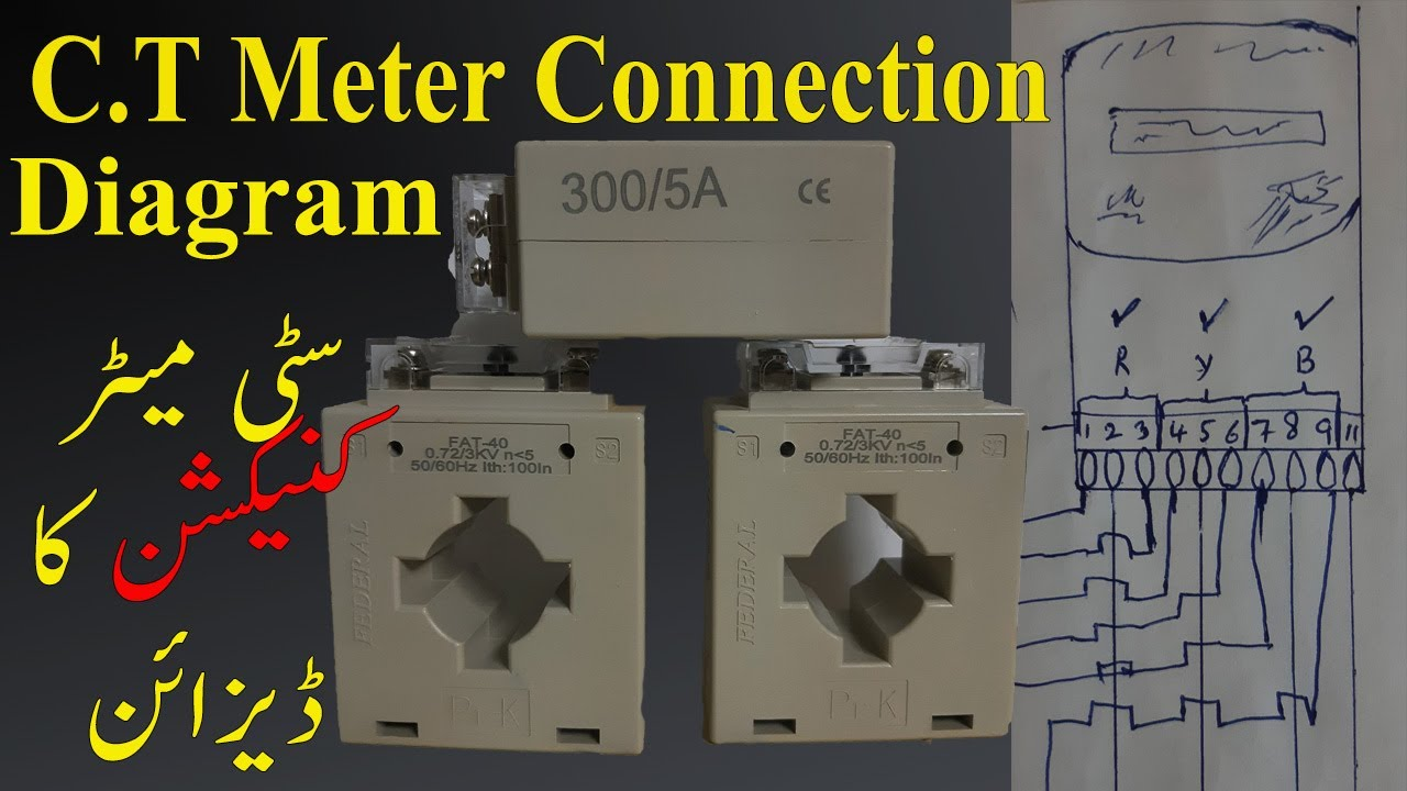 how to ct connection and ct installation | 3 phase ct energy meter connection  diagram in urdu/hindi