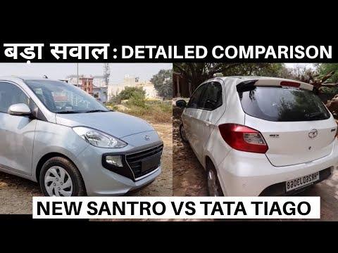 NEW HYUNDAI SANTRO 2018 VS TATA TIAGO, DRIVE & DETAILED COMPARISON REVIEW