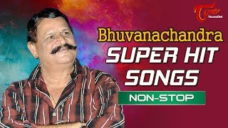 Bhuvana Chandra Super Hit Songs Video Jukebox | Bhuvana Chandra All Time Hits | TeluguOne