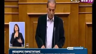 Ομιλία Θεόδωρου Παραστατίδη για τον προϋπολογισμό 2015 - Eidisis.gr web TV