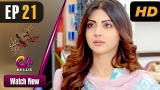 Kyunke Ishq Baraye Farokht Nahi - Episode 21 | Aplus Dramas | Junaid Khan, Moomal | Pakistani Drama