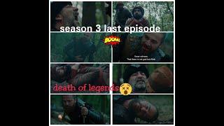 season 3 last episode ||Dead Attack on Ertugrul and Alps || shocking suspense