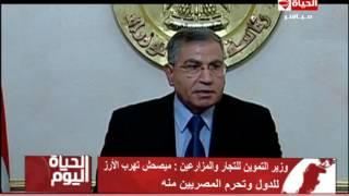 تامر أمين لوزير التموين: «تصريحاتك مش عجباني».. فيديو