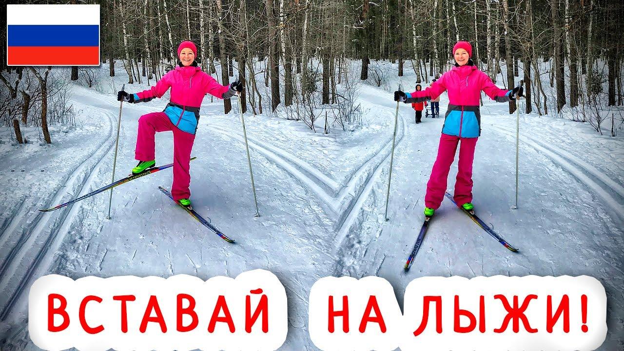 картинки с надписью вставай на лыжи синагогу