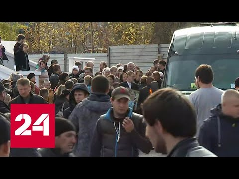 Убийство Лизы Киселевой: завершились прощание и похороны - Россия 24