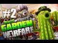 КАПИТАН ПРАЙС! #2 Plants vs Zombies: Garden Warfare (HD) играем первыми