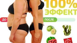 Onetwoslim комплекс для похудения! отзывы, инструкция