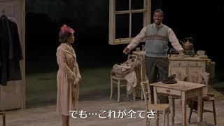 『スモール・アイランド』予告編