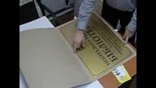 видео Таблички офисные на двери в Киеве