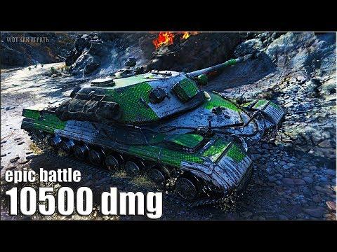 Объект 277 бой на МАКСИМУМ World of Tanks thumbnail