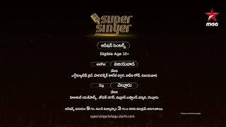Hello Vijayawada, #StarMaaSuperSinger auditions are here.