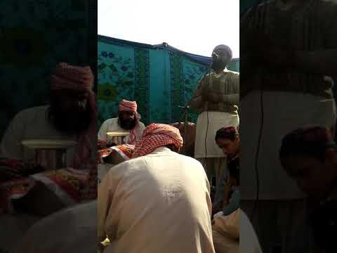 MAA Ki Shan By Qari Allah Bachaya