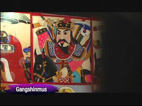Korean shamanism (Window on Korean Culture #15 무교 신교)