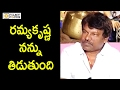 Krishna Vamsi about his  Angle in his Movies || Ramya Krishna : Rare Video - Filmyfocus.com