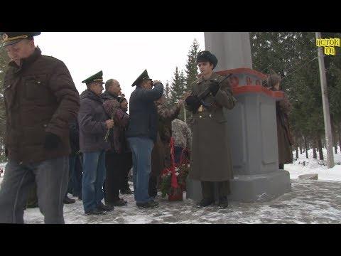 Митинг парк Коротеева