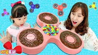 거대 피젯스피너 m&m 초콜릿 케이크 딸기케이크 먹방 장난감 놀이 LimeTube & Toy 라임튜브