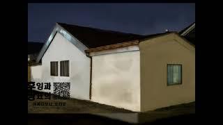 손은영의 밤에 본 집 [후광의 어쩌다오디오]오디오 사진…