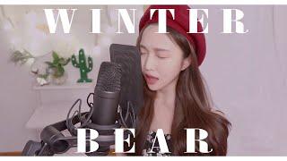 BTS V(뷔) - 'Winter Bear' 커버 +한글가사  [by소민]