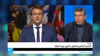 المرشح للرئاسة الفرنسية إيمانويل ماكرون يزور الجزائر