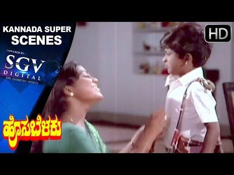 Hosabelaku Kannada Movie | Saritha super acting scenes | Kannada Scenes | Dr Rajkumar, K S Ashwath