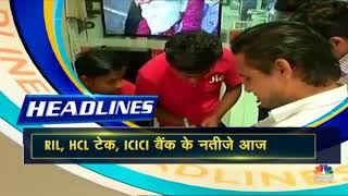 Nifty 11,250 के पार | ITC में उछाल | Business News Today | CNBC Awaaz