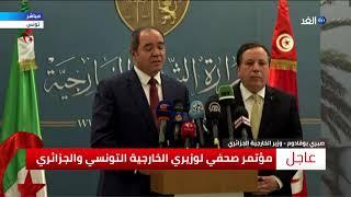 وزير الخارجية الجزائري: لا حل للأزمة الليبية خارج الإطار السياسي thumbnail