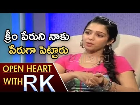 Charmi Opens Up About Her Family And Entry Into Film Industry   Open Heart With RK   ABN Telugu