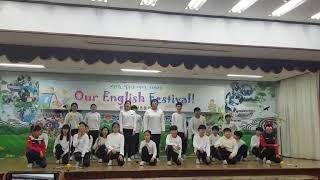 광양제철남초 2019년 6학년 영어 노래