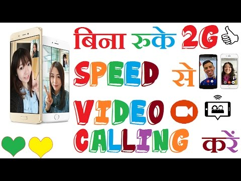 Best video calling app for 2G connection