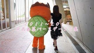 2011:スマイレージ 「有頂天LOVE」0:03 2012:光井愛佳「私の魅力に 気...