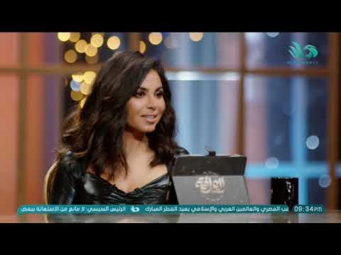 إجابات غير متوقعة للفنانة نسرين أمين في فقرة وش تاني